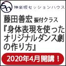 eye-2020sh04ws