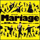 eye-mariage